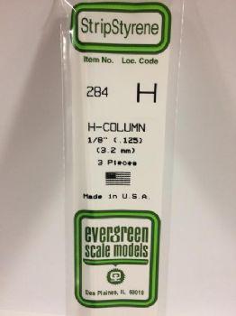 H- COLOUMN 1/8 EVERGREEN (3)